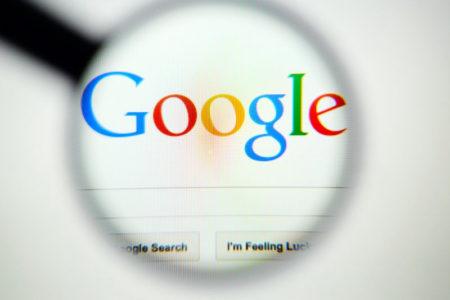 История Гугл