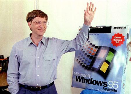 Состояние Билла Гейтса