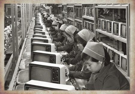 История компании Самсунг